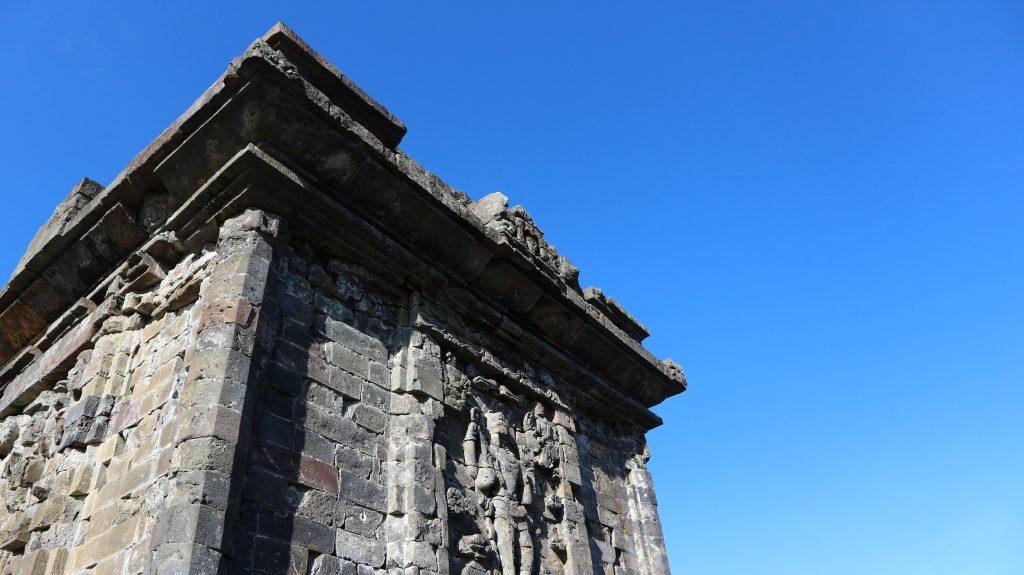 Srikandi Temple Dieng